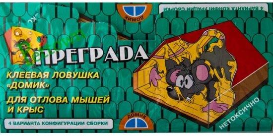 Преграда тоннель от мышей (картон)