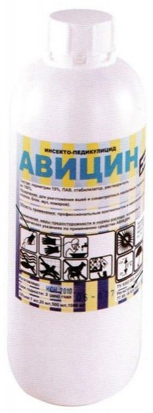 Авицин